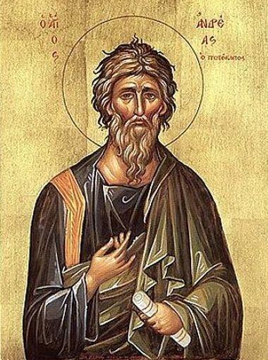 Молитва апостолу Андрею Первозванному