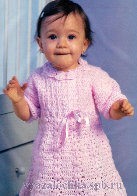 платье для девочки 9-12 месяцев крючком