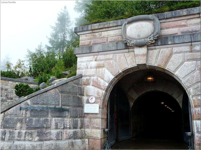 Орлиное гнездо.Вход в туннель.
