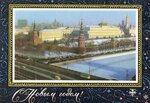 Исторические открытки