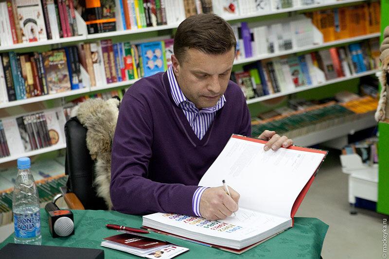 Леонид Парфёнов в Череповце