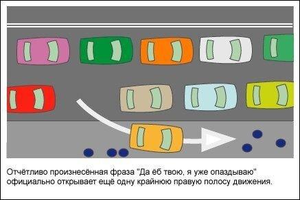 http://img-fotki.yandex.ru/get/4114/rus941.69/0_2cbed_653ae645_XL.jpg