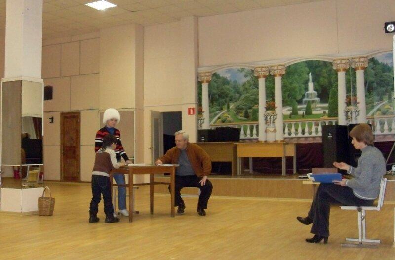 Репетиция (4)