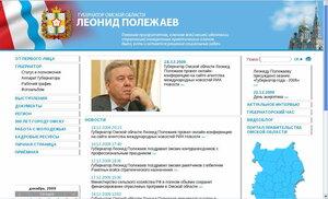 Сайт Леонида Полежаева (2009)