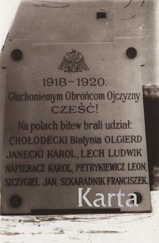 Жертвам польско-украинской войны.