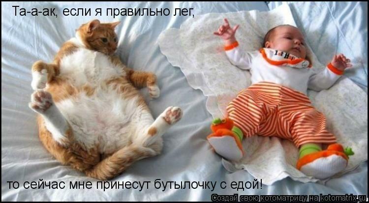 Девочки,пора улыбнуть!!!)))