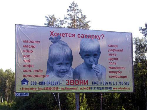 Напряженная ситуация с продовольствием сложилась в Луганске, - СНБО - Цензор.НЕТ 6002