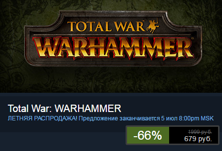 twsale.png