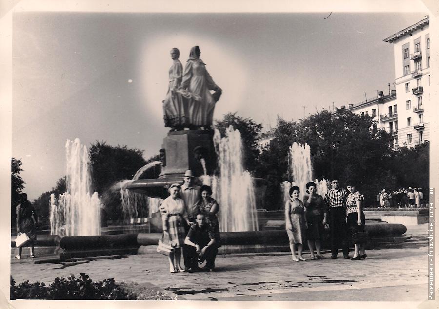 Город Волгоград Фонтан Дружба фотография 1965 года