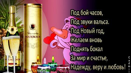 Поздравления к дню рождения тост о друзьях 781