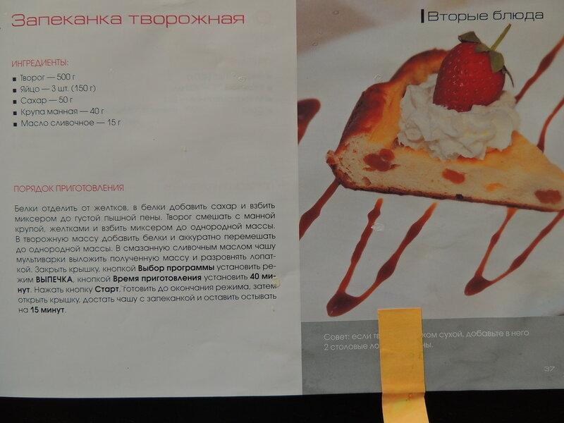 http://img-fotki.yandex.ru/get/4115/116816123.2d5/0_8fa80_4cedfa7a_XL.jpg