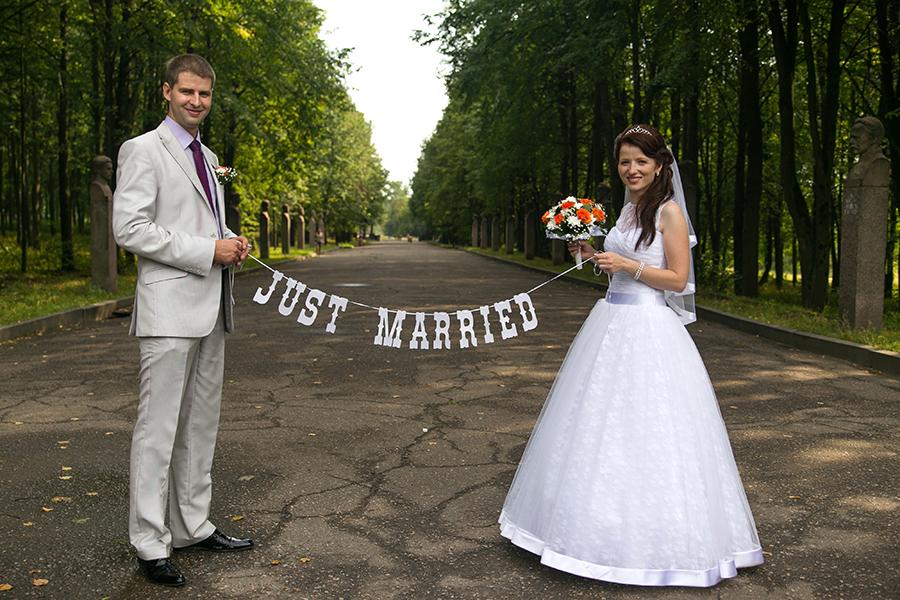 Места для фотосессий в городе Иваново