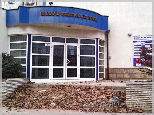 В Бельцах наступил — «банковский кризис»