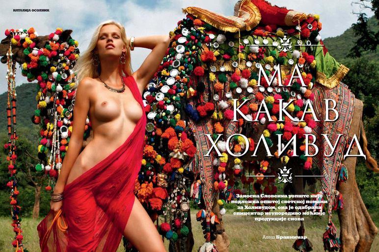 Natalija Osolnik / Наталия Осольник в Playboy Сербия, апрель 2013