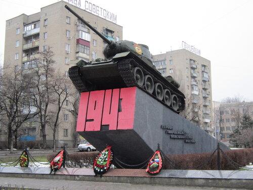 Памятник воинам-освободителям Ростова-на-Дону.