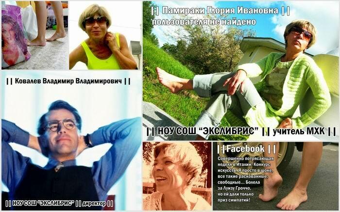 http://img-fotki.yandex.ru/get/4115/13753201.11/0_787e7_56dd0750_XL.jpg