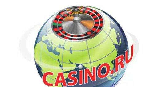 Что такое интернет казино? Рай для игрока или нет?