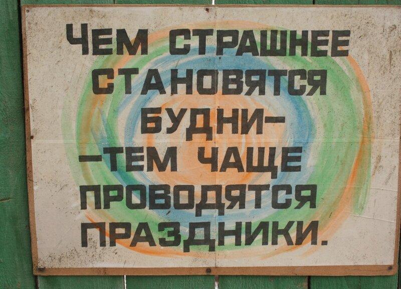 "Террористы ""ДНР"" передумали сегодня отводить технику: Завтра праздник - Цензор.НЕТ 3027"