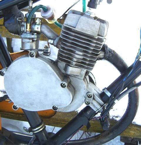 мопед Рига-7, китайский двигатель