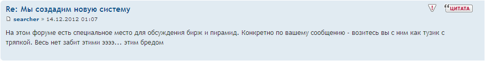 Форум сервиса активной рекламы VipIP.ru