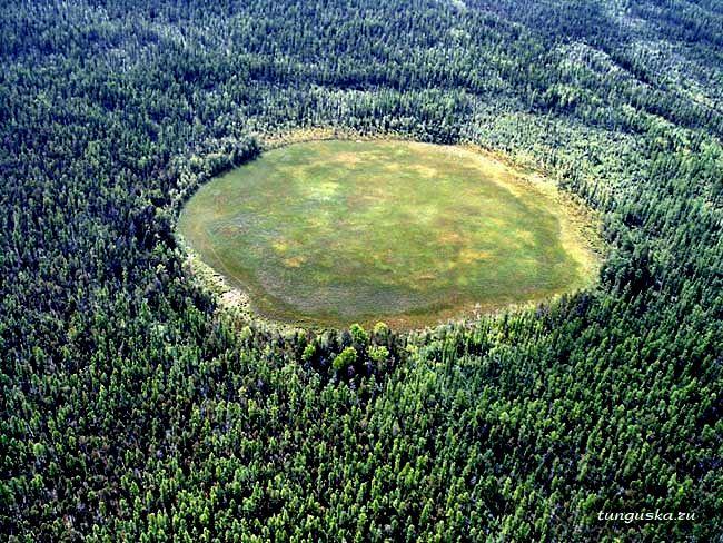 День уфолога. Место падения тунгузского метеорита