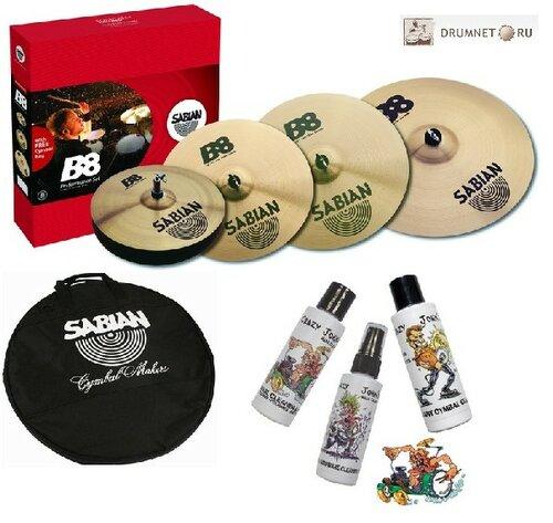 полный комплект Sabian B8 Performance Set Plus