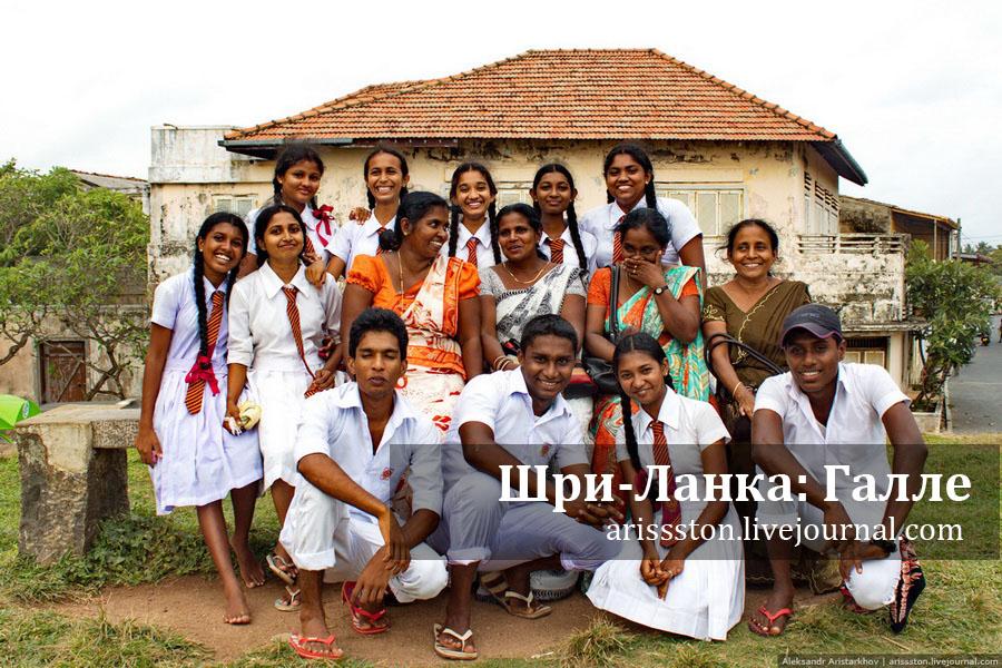 Шри-Ланка_Галле