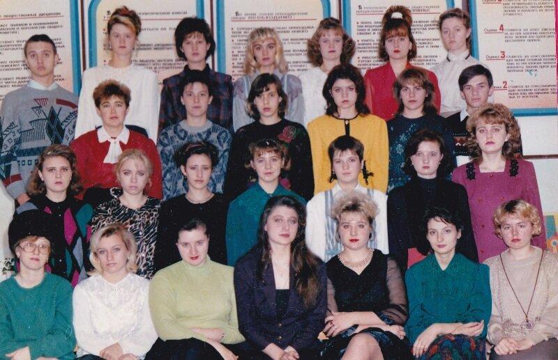 Благовещенское медучилище 1996 год.