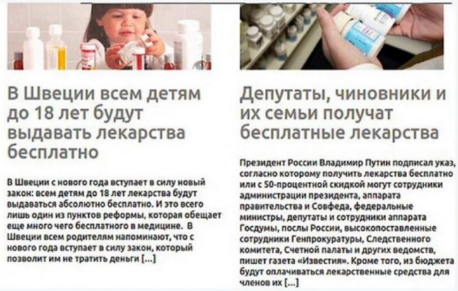 Путин подписал закон о возвращении долгов крымчан украинским банкам - Цензор.НЕТ 7991