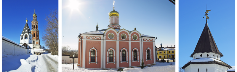 Свято Иоанно-Богословский мужской монастырь