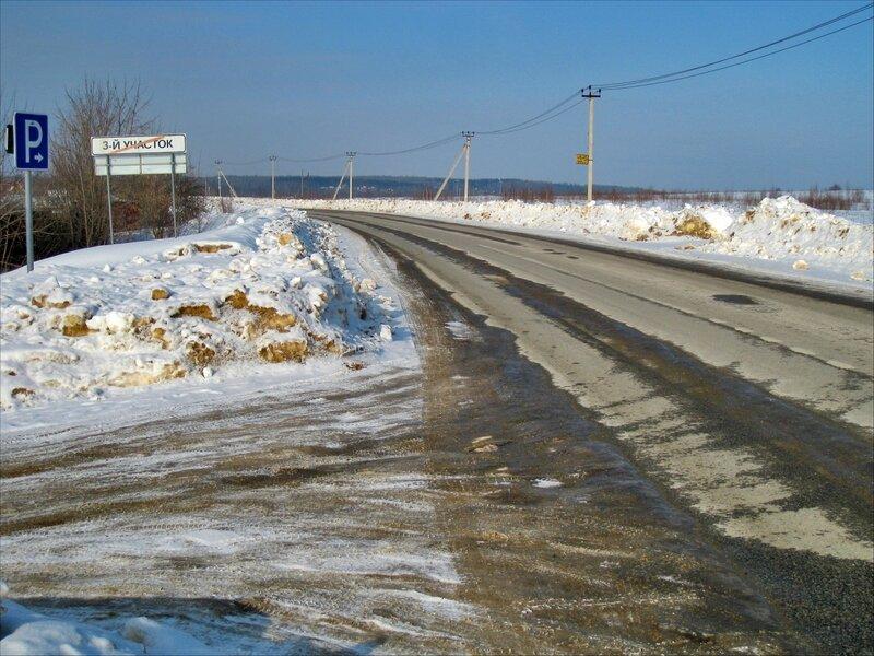 Дорога у поселка 3-й участок
