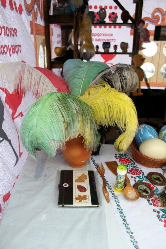 Страусиные перья