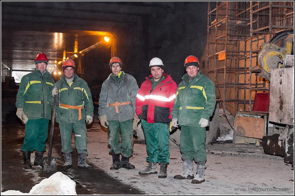 Строители тоннеля