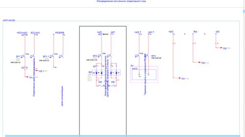 Changjiang N7300 для helpix.ru Работа с PDF.png