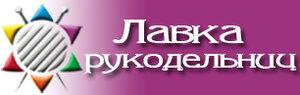 интернет-магазин сайта Утилитарное рукоделие