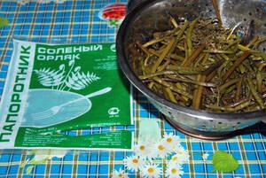соленый папоротник для китайской закуси