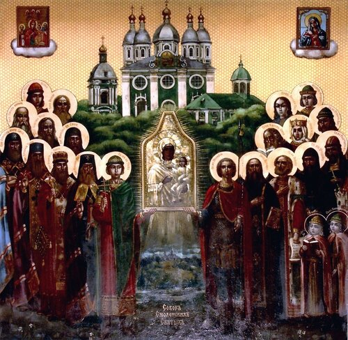 Смоленск собор святых