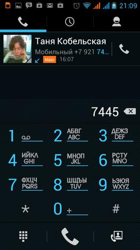 Fly IQ450 Horizon, скриншот