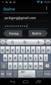 Alcatel OT-997D, скриншот