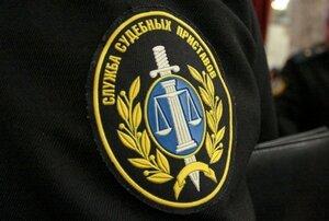 В Приморье в отношении судебного пристава возбуждено уголовное дело