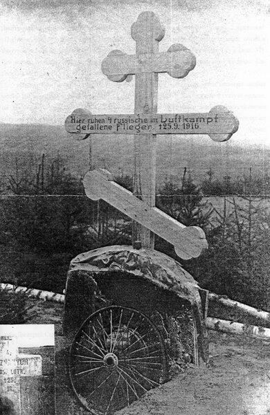 могила экипажа ИЛЬЯ МУРОМЕЦ XVI.jpg
