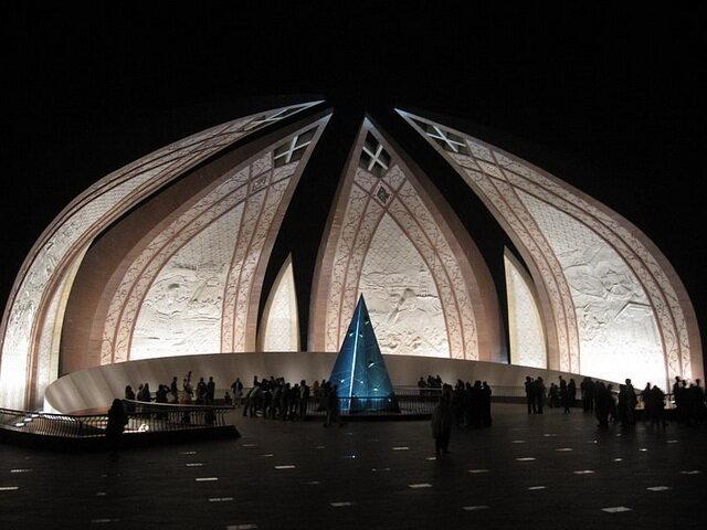 Пакистанский монумент (Pakistan Monument Museum)