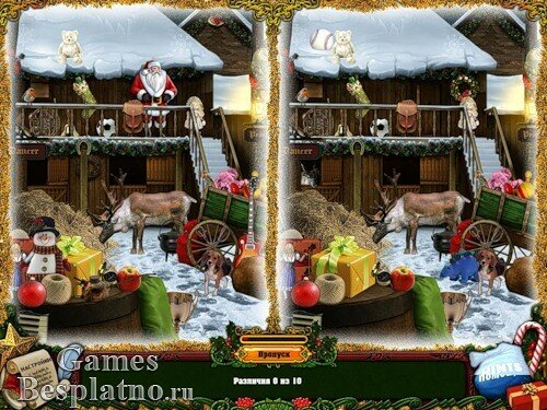 Рождество: Страна чудес