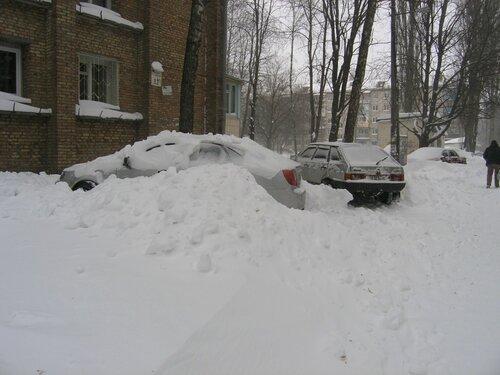 Соседний двор