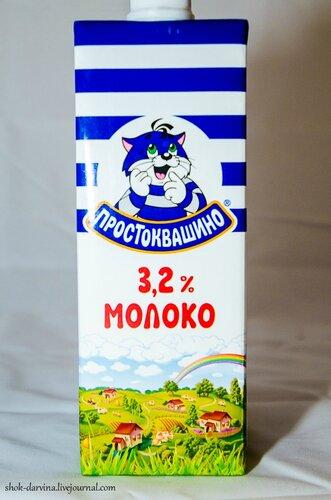 Молоко гей пропаганда
