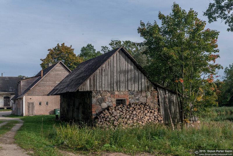 Эстония. Усадьба Рогози