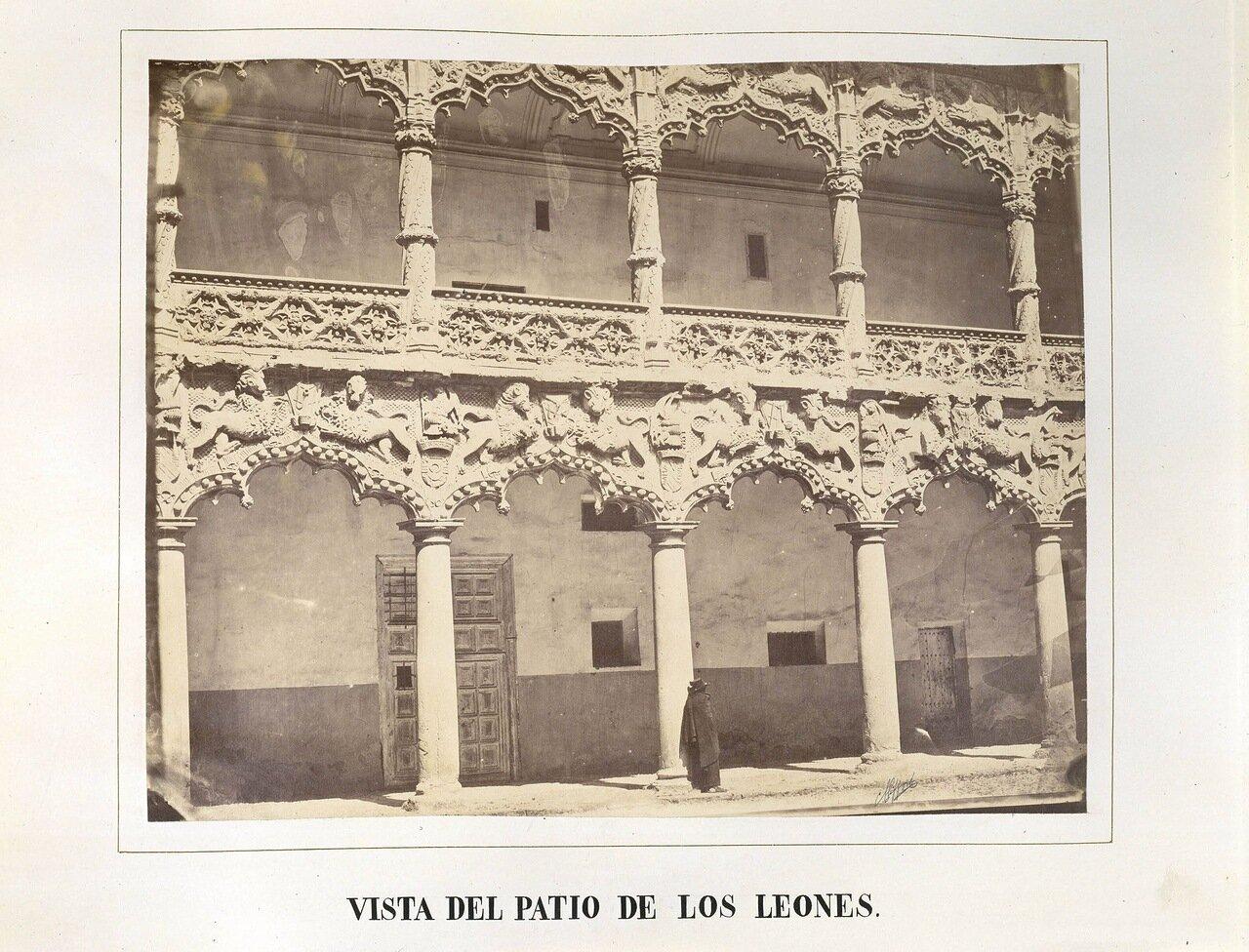 Дворец львов. Гранада