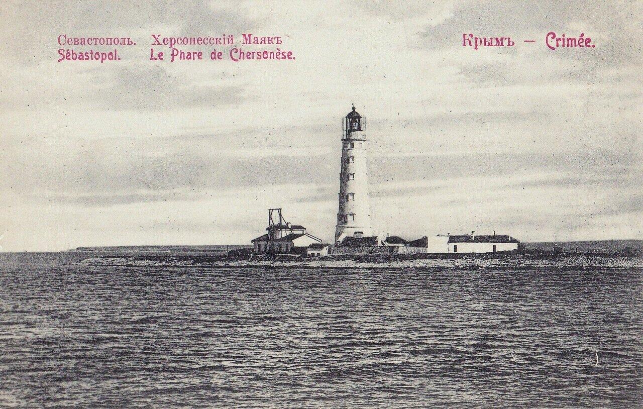 Севастополь. Херсонесский маяк