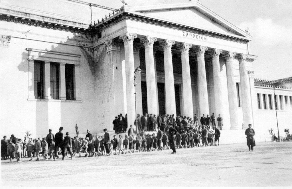 Армянских сироты в Афинах 1922 г.