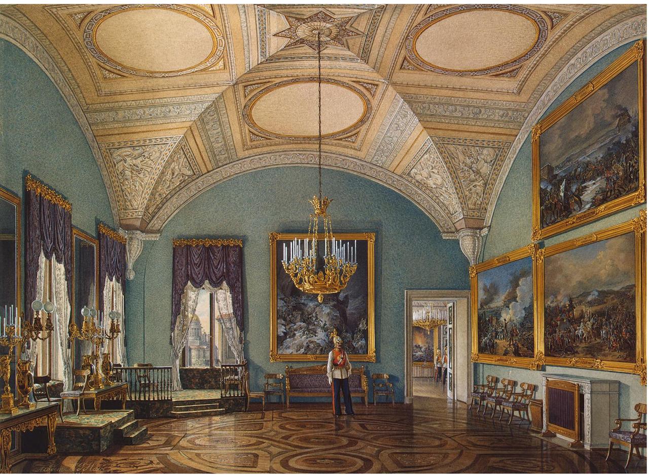 Интерьеры Зимнего дворца. Первый зал Военной галереи